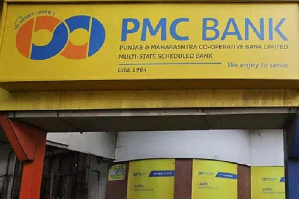 pmc bank scam ready to pay for hdil promoters