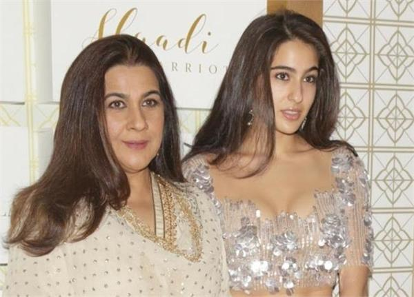 doon property claimed by amrita singh   sold   to university