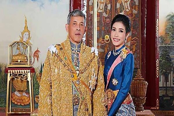 thailand  maha wazirolongkorn