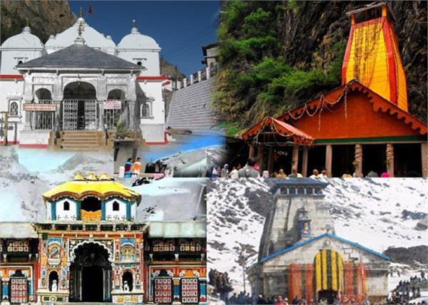 uttarakhand chardham chaddi trip mahakumbh mela
