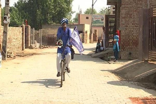 ran singh pawar election campaign cycle