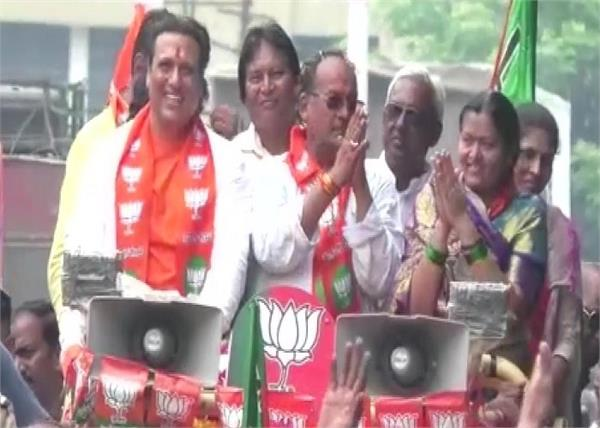 maharashtra assembly elections bjp candidate govinda election campaign