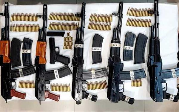 weapons  smuggling  security agencies