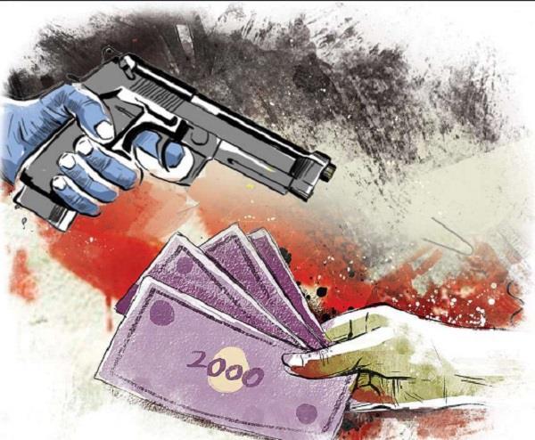 finance company employee  robbery incident