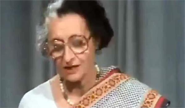news anchor gave the news of indira gandhi  s assassination