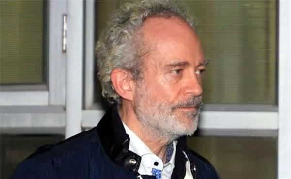 sc agustawestland christian michel bail petition dismissed