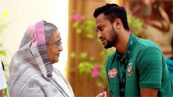 shakib made a mistake  bcb is with him  bangladesh prime minister