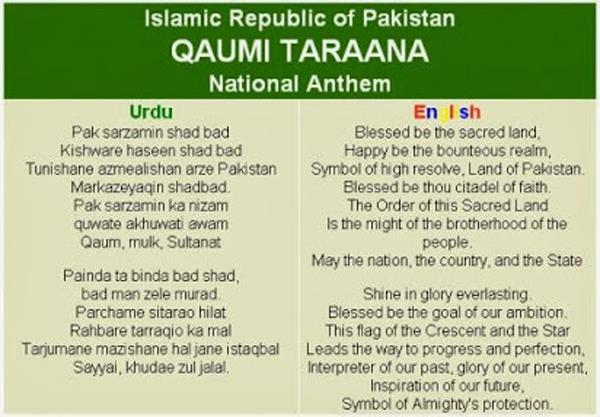 why pakistan  s  national tarana  in a foreign language
