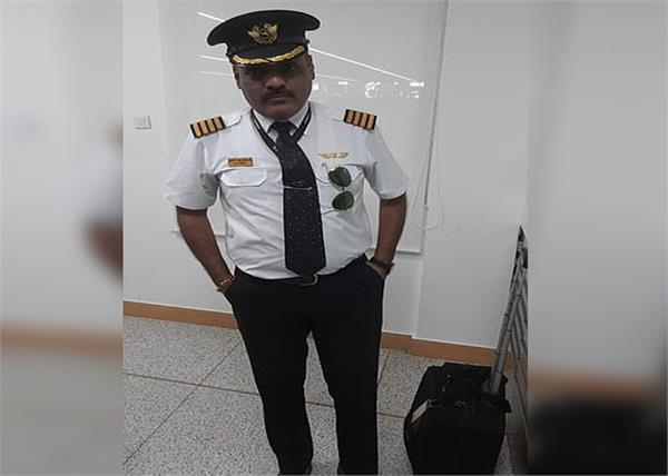 fake pilot arrested from delhi airport
