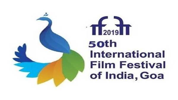 international film festival of india 2019