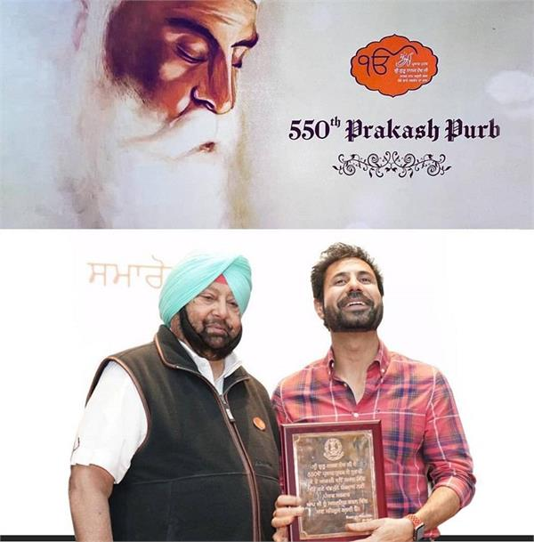 binnu dhillon honored with achiever award by punjab government