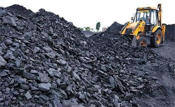 good news  coal india