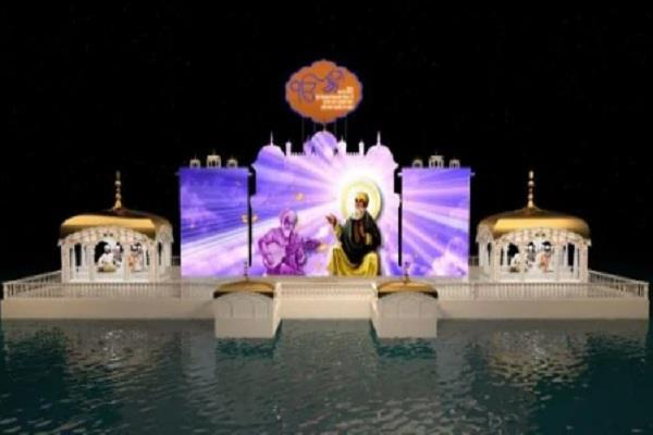 floating light and sound show