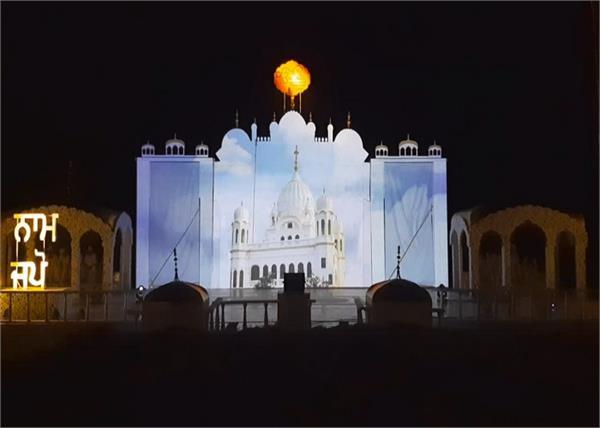 kapurthala beas river light show