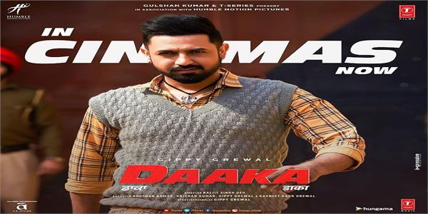 worldwide released punjabi movie daaka