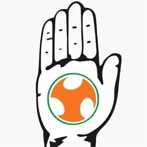 youth congress  online nomination