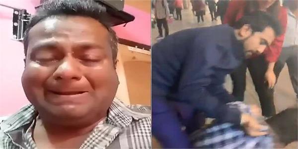 deepak kalal again beaten up by the same metro guy for misbehaving