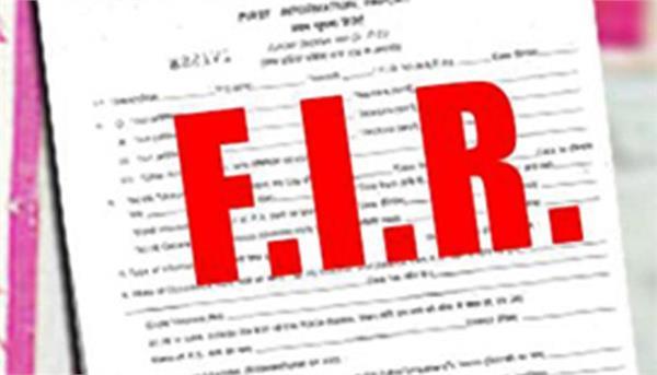 fir against akali leadar