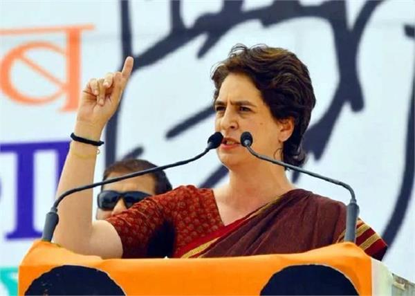 ayodhya land dispute case priyanka gandhi