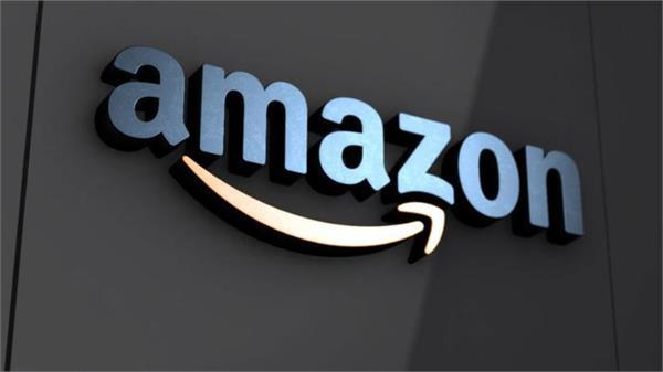 amazon launches zero project