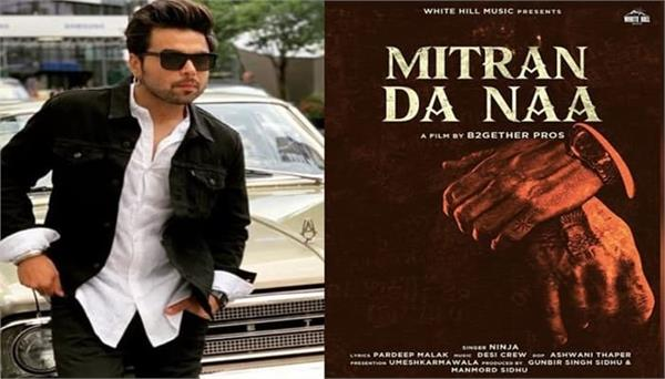 ninja shares his upcming song mitran da naa poster