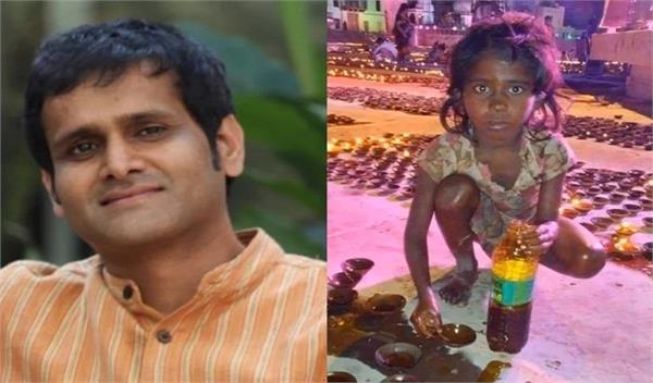 bollywood writer manoj yadav shared a girl photo after ayodhya deepotsav