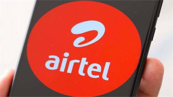 airtel shutting down 3g service in kerala