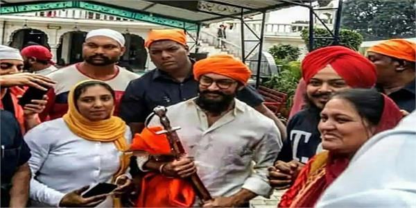 gurdwara sri bhatta sahib rupnagar aamir khan