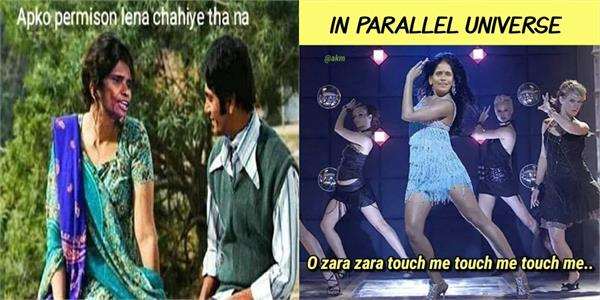 ranu mandal funny memes viral on social media