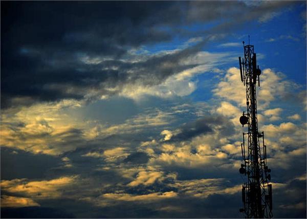 dot telecommunications company balance payment instruction