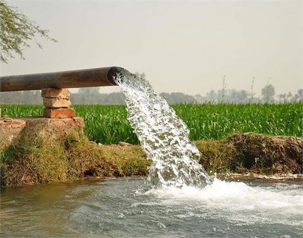 amritsar  water
