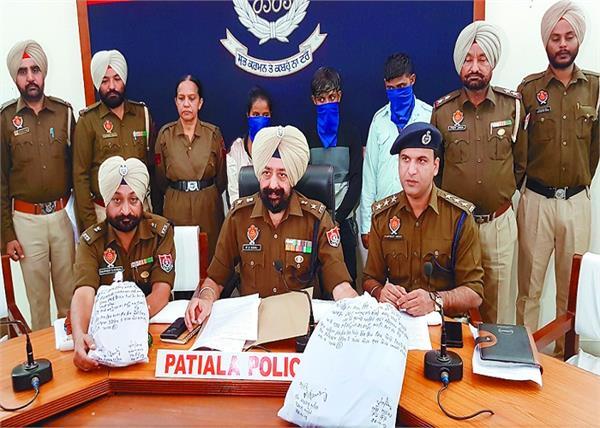 patiala  police