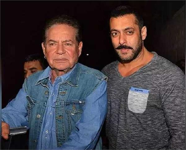 salim khan birthday