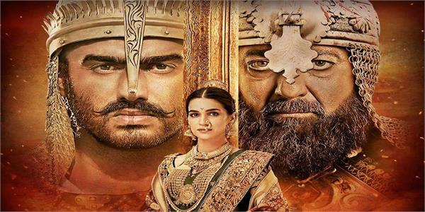 peshwa baji rao  s descendant sends notices to panipat makers