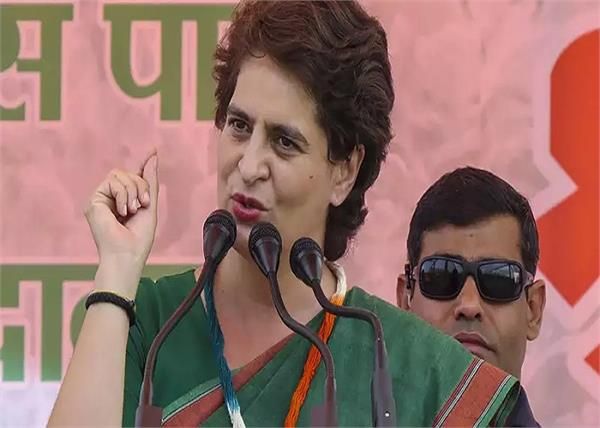 congress priyanka gandhi vadra ppe kit yogi government