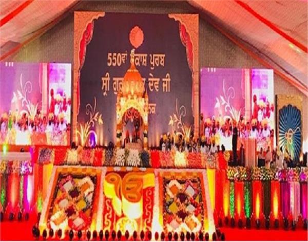 dera baba nanak  folk festival  closure