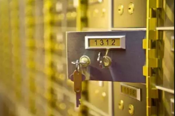 not your valuable luggage and essential documents in bank locker