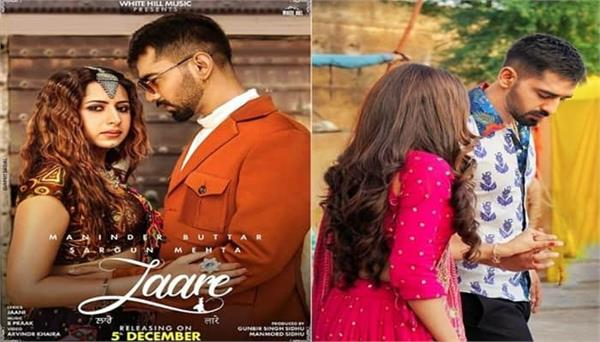 maninder buttar laare song first official poster out with sargun mehta