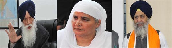 amritsar  sgpc elections  tota singh  bibi jagir kaur  gobind singh longowal
