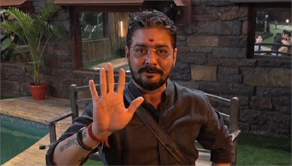 bigg boss 13 hindustani bhau call mahira sharma