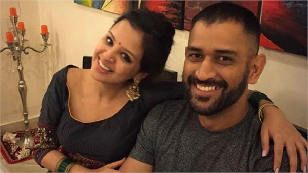 former india skipper ms dhoni says if my wife is happy i am happy