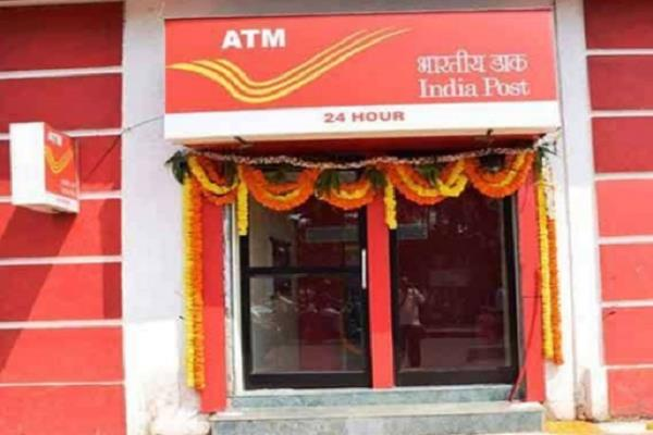 know the rules about post office atm card