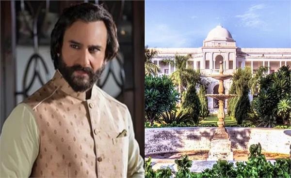 saif ali khan says pataudi palace