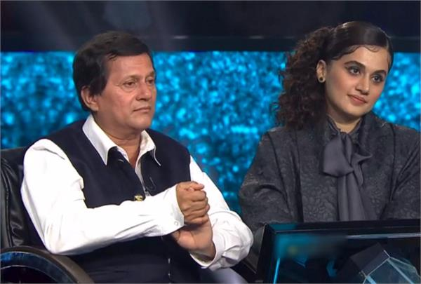 kbc 11  taapsee pannu confuses on kumbh mela question