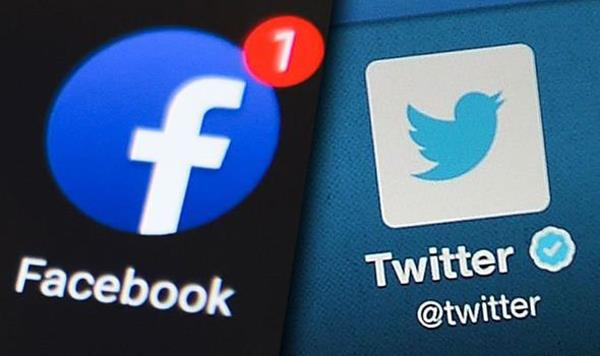 facebook twitter users data hacked