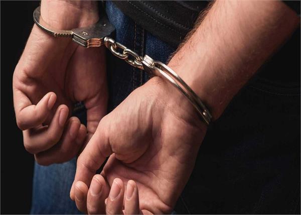 bridegroom has arrested who ran away before marriage