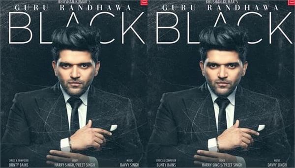 guru randhawa shares poster of his upcoming song black