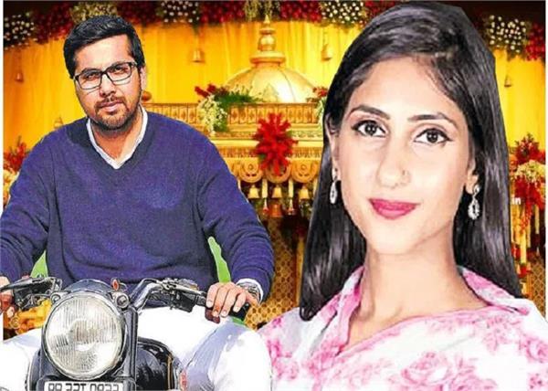 aditi wedding with angad saini tweet