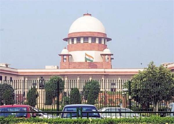 supreme court will pronounce verdict in ayodhya case tomorrow