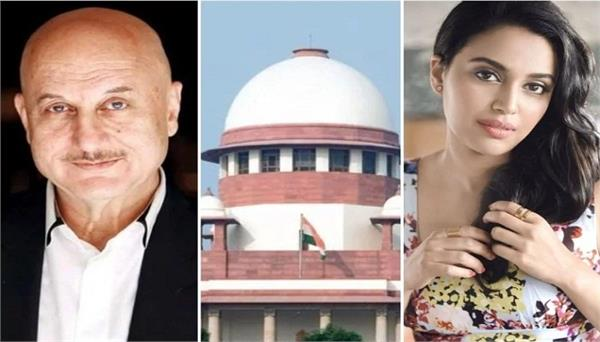 anupam kher swara appeals to stay together on ayodhya decision